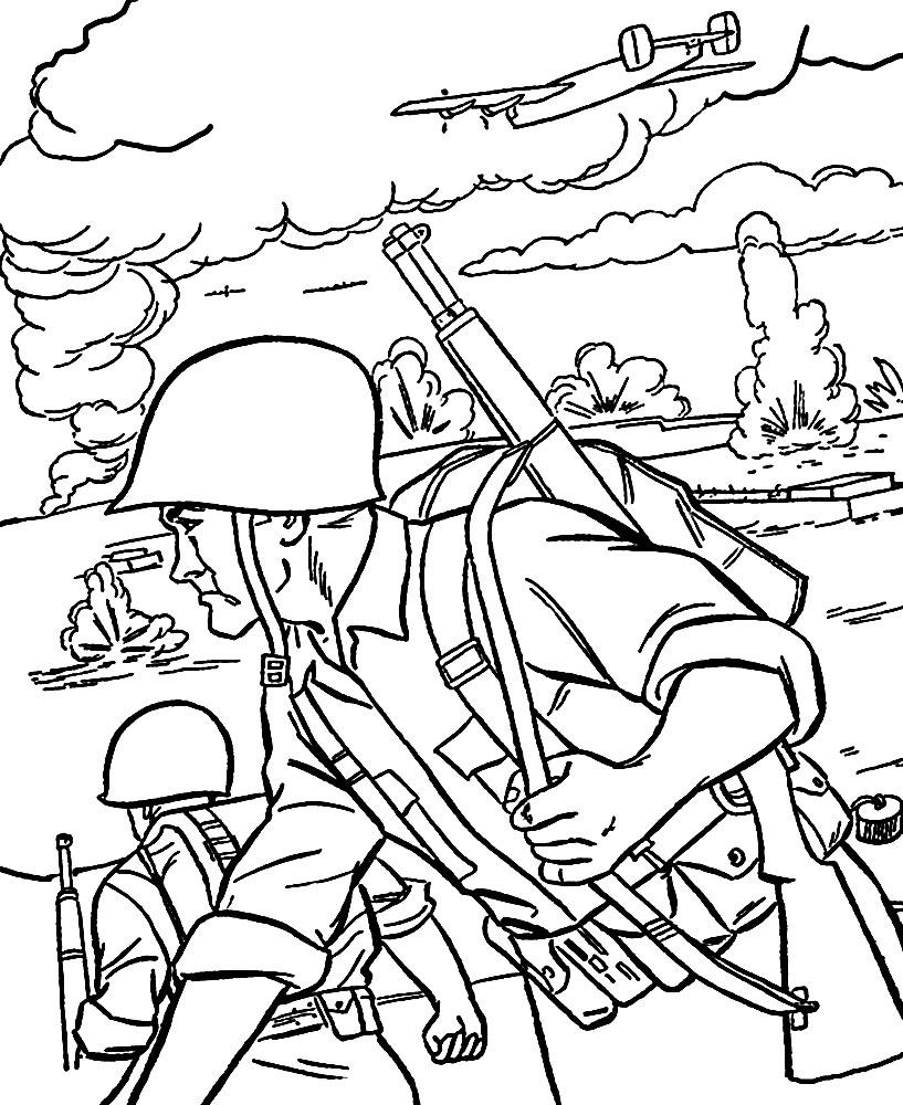 Раскраска для детей про войну
