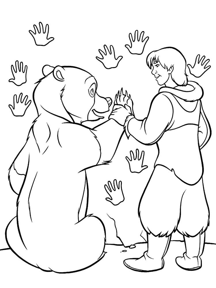 2 i раскраски братец медвежонок