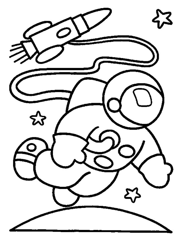 космонавт картинки для детей